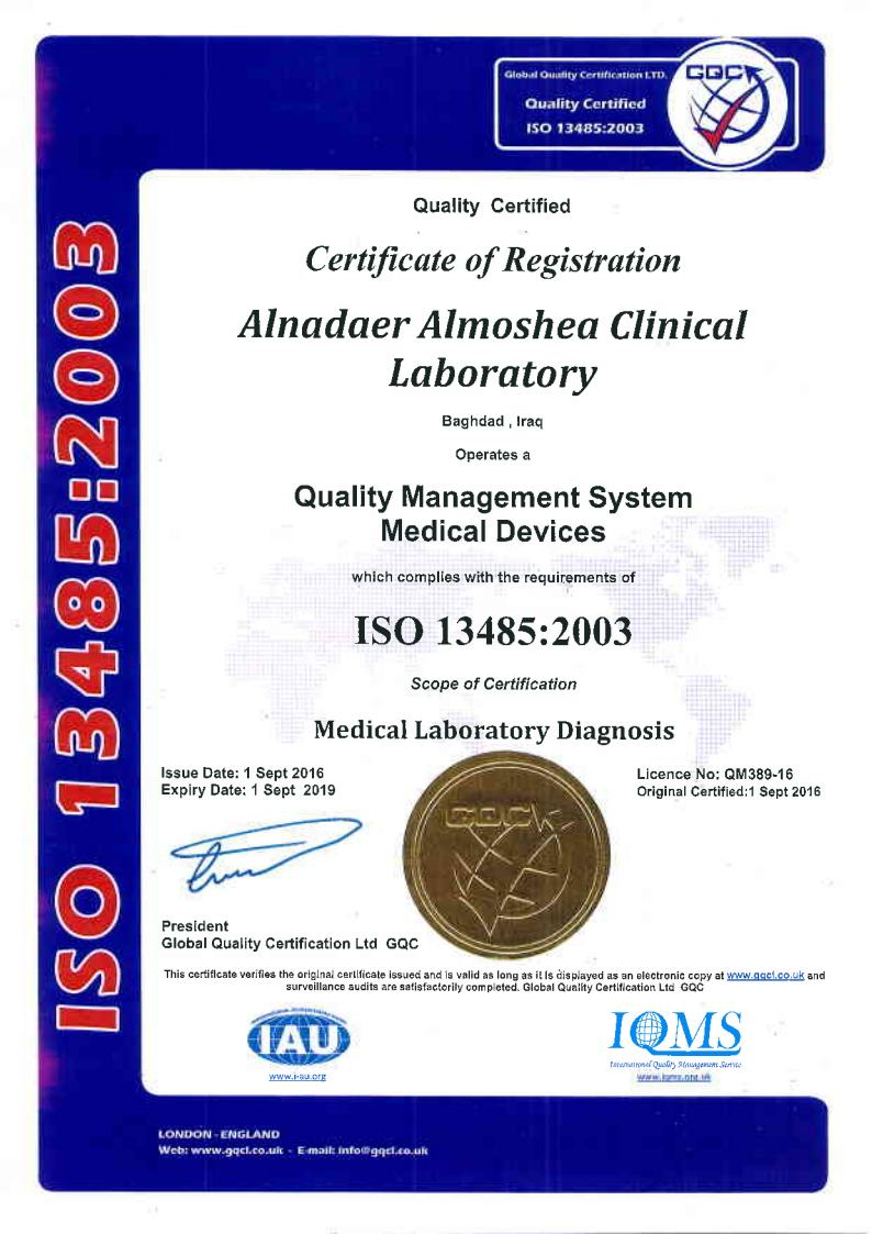 Alnadaer Almoshea Clinical Laboratory Certificates 13485