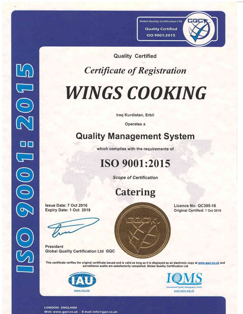 wings cooking certificates 9001